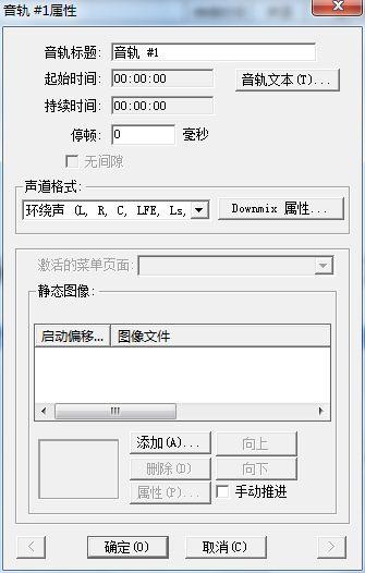Minnetonka discWelder Chrome II 2.0.30 汉化版